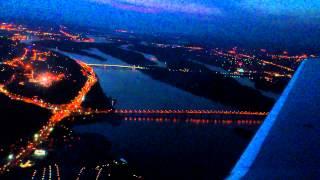 Ночной Киев посадка