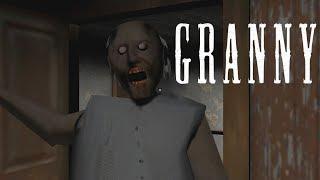 Странная бабуля - Granny