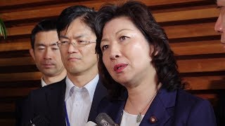 野田聖子総務相に情報公開請求の内容漏れる