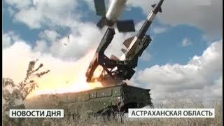 Russian Airforce and Air Defence Training -  Amazing Footage
