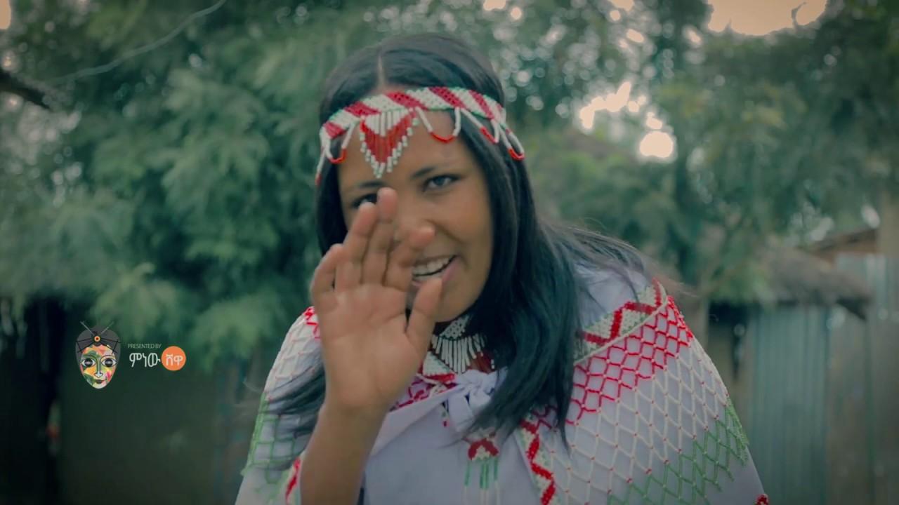 Ethiopian Music : Gannat Magarsaa (Oromoo Koo) - New Ethiopian Music 2019(Official Video)