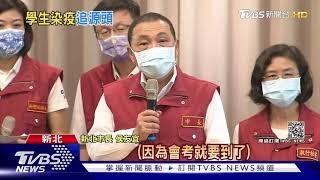 封城?增29本土案例 侯:等第四級.中央下令|TVBS新聞