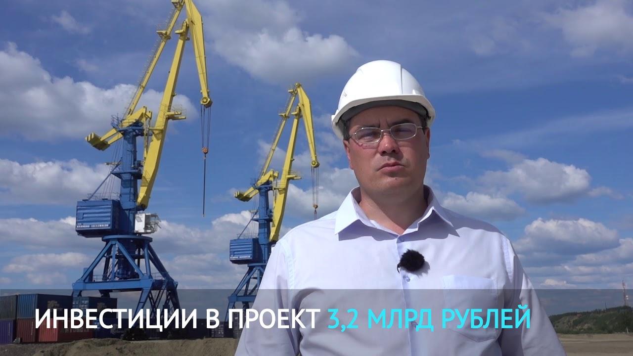 Резидент ООО «Грузовой терминал Нижний Бестях»