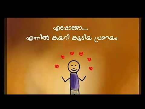 WhatsApp Love Status Videos Malayalam Parayan Maranna Pranayam Delectable Pranayam Status Malayalam