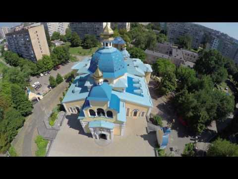 Боярка LOVE: http://www.hram.kiev.ua/ Храм Живоносного Джерела