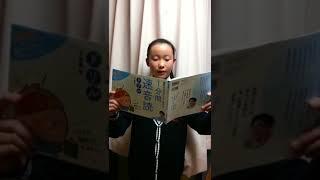 小学生全学年対象、いま話題の『国語の力がグングン伸びる速音読ドリル...