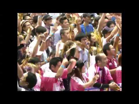 Banzai! Japan celebrates winning Olympic 2020 bid