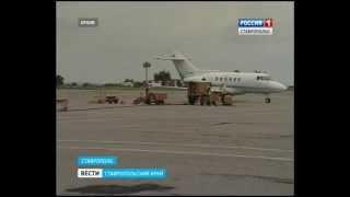 Аэропорт Ставрополя модернизируют(Взлетно-посадочная полоса международного аэропорта Ставрополь будет капитально отремонтирована. Перспек..., 2014-10-10T08:45:55.000Z)