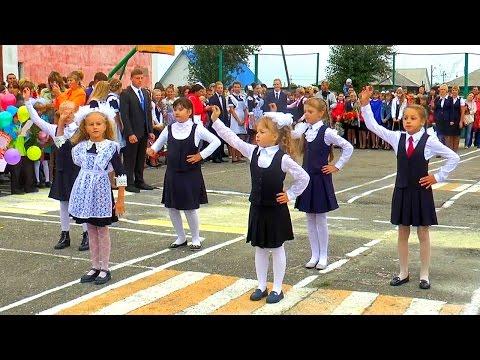 Видео: Город Барабинск.1 сентября Школа 92 ФЛЕШМОБ