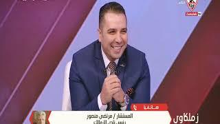 مرتضي منصور يفجر مفاجأة ويعلن عن ميعاد برنامجه في قناة الزمالك - زملكاوى