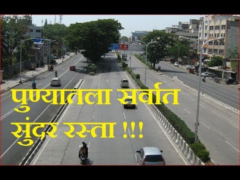 Beautiful Road In Pimpri Chinchwad PCMC PUNE