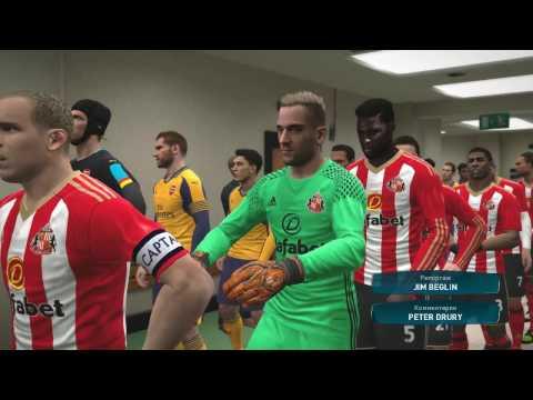Сандерленд – Арсенал Л   Чемпионат Англии. Начало 30 апреля 2017 в 15:00