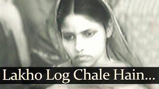 Lakho Log Chale Hai (HD) - Amar Rahey Ye Pyar Songs - Rajendra Kumar - Nanda - Asha Bhosle