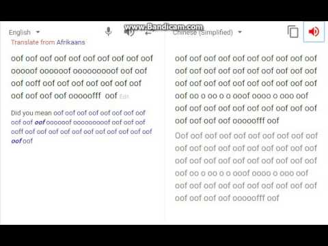 Roblox death sound by google translate (oof)