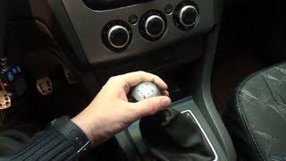 Туго переключается скорость на Ford Focus 2 / РЕМОНТ своими РУКАМИ за 10 минут