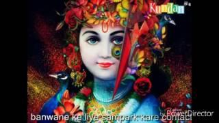 Amar Ei Hori Naam Jabe Go