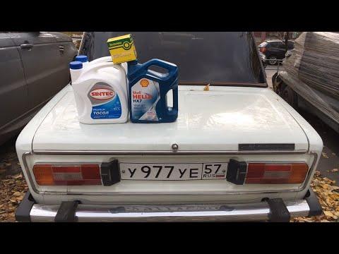 Замена масла и тосола / ВАЗ 2106 - SixWhite