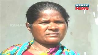 Miscreants Defraud Tribal Lady of Sundargarh, Took Away 32 Lakhs