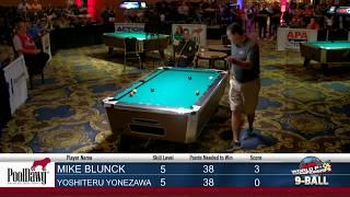 2018 World Pool Championships - 9-Ball Finals - Anigons VS Racks on the Rocks
