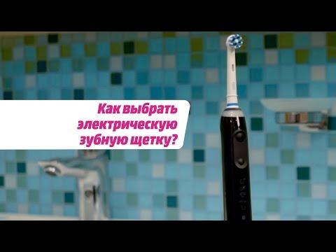 Как правильно выбрать электрическую зубную щетку?