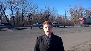 Участок федеральной автомобильной дороги М-4 «Дон» в Ростовской области.(Участок федеральной автомобильной дороги М-4 «Дон» в Ростовской области нуждается в капитальном ремонте,..., 2016-02-08T14:24:57.000Z)