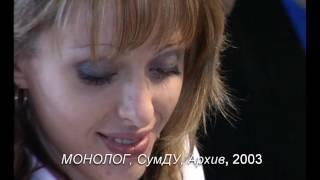 Выставка компании Сименс-Украина в Верховной Раде, Монолог, 2003