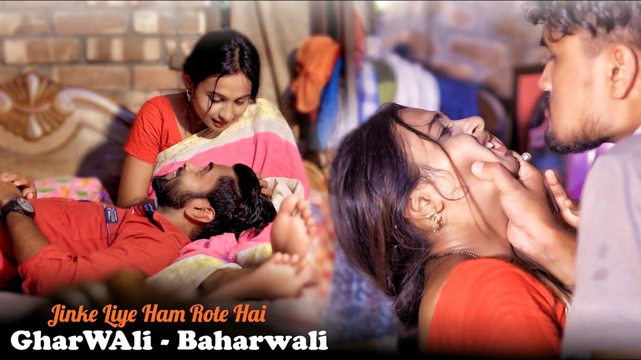 Jinke Liye Hum Rote Hai   Gharwali-Baharwali Hot&Romantic Story   Latest Hindi 2020   Fall In Love