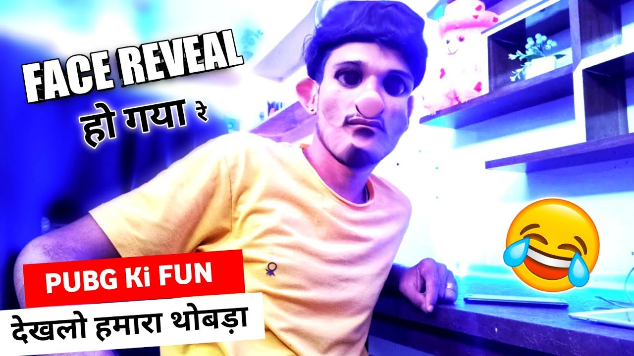 Finally Face Reveal Ho Gya😆