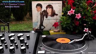 Лили Иванова и Асен Гаргов - Очаквани Думи (1983)