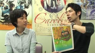 CaramelBoxPV2012年10月15日号 井之上隆志 検索動画 30