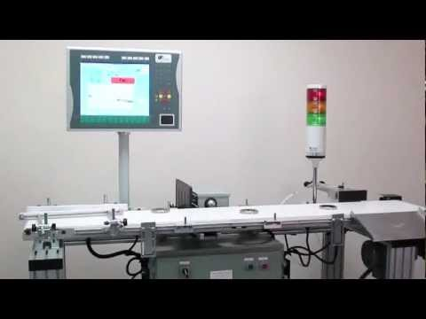 Resonant Inspection - NDT-RAM - Running A Basic Quality Inspection Test On An NDT System