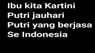 Download Mp3 Ibu Kita Kartini Instrumental