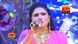 Suriya Soomro | Safar To Bin Dukhiyo Aahy | Album 50 | LAJPAL ENTERPRISES