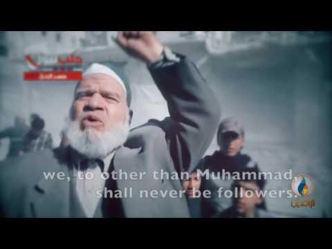 Inspirational Speech by Syrian Sheikh!