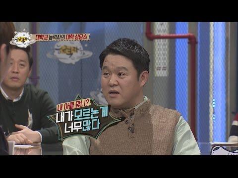 "[The Geeks] 능력자들 - Kim Gu ra, ""Science related major?"" 20151127"