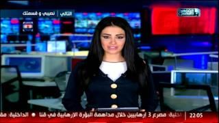 القاهرة والناس | مجموعة هيلتون العالمية: نخطط لمضاعفة فنادقنا فى مصر