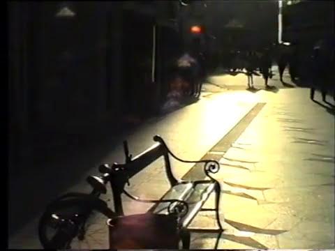 Copenhagen 1995