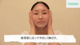佐伯式正しいクレンジング方法byアットコスメ thumbnail