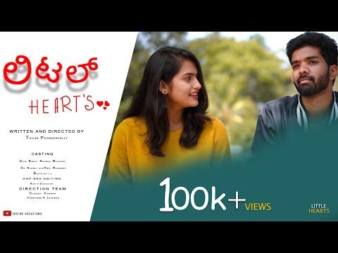 Little Heart`s | Kannada love short film 2020