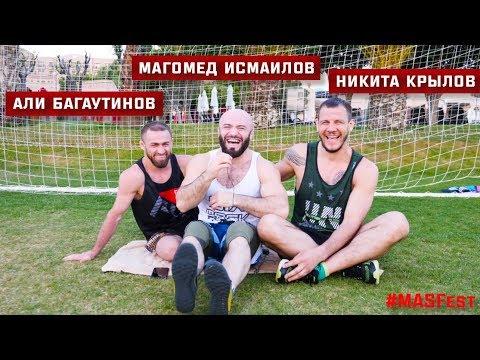 MASFEST#1 / Магомед Исмаилов /  Али Багаутинов / Никита Крылов / Камил Гаджиев / Виталий Минаков