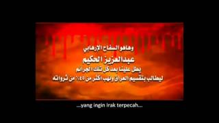 Abdul Aziz Al Hakim Pembunuh Warga Irak 4