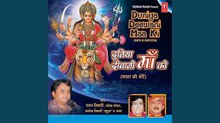 Duniya Deewani Ho Gai