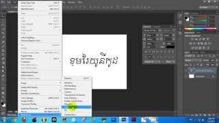 Khmer Unicode Font For Adobe Photoshop CS6