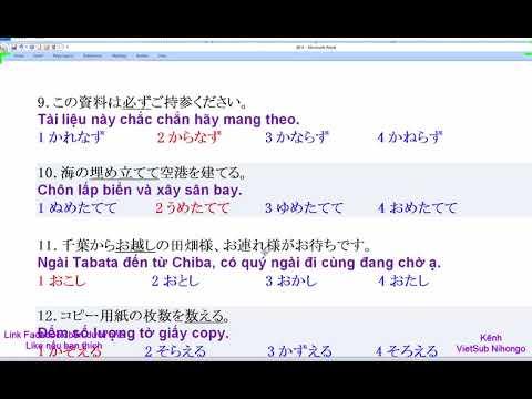 Giải trắc nghiệm Từ vựng YOMIKATA N2 Phần 4 日本語能力試験 N2