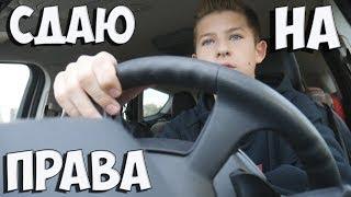 видео Туры на Яву из Барнаула