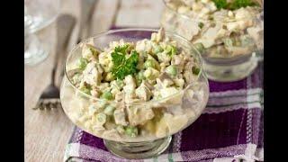 Нежный салат с курицей. Вкуснотища на Новый Год 2020, праздничный стол!