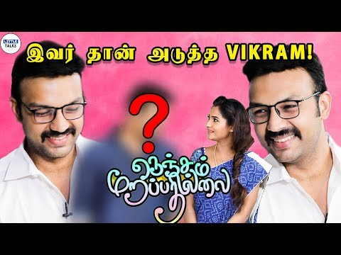 Can Prajin do justice to Vikram role | Amit Bhargav Opens up | Nenjam Marapadhillai | LittleTalks