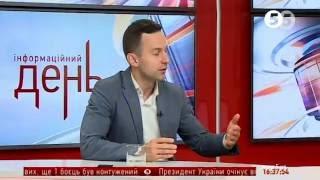Марафон «Небезпечна професія» - 16.09.2016 - Інфодень