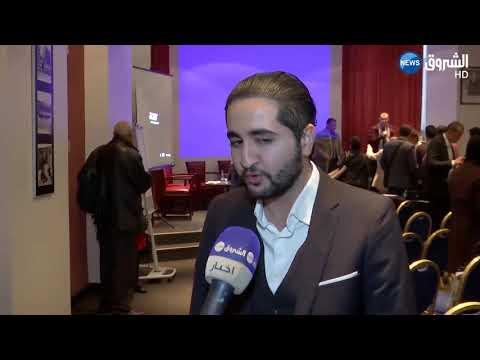Quelle place pour les blockchains en algerie
