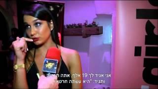 דרמה בפרימיירה של איט גילרז - חדשות הבידור